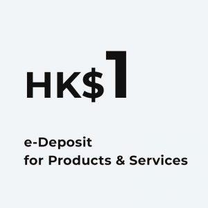 e-Deposit-1